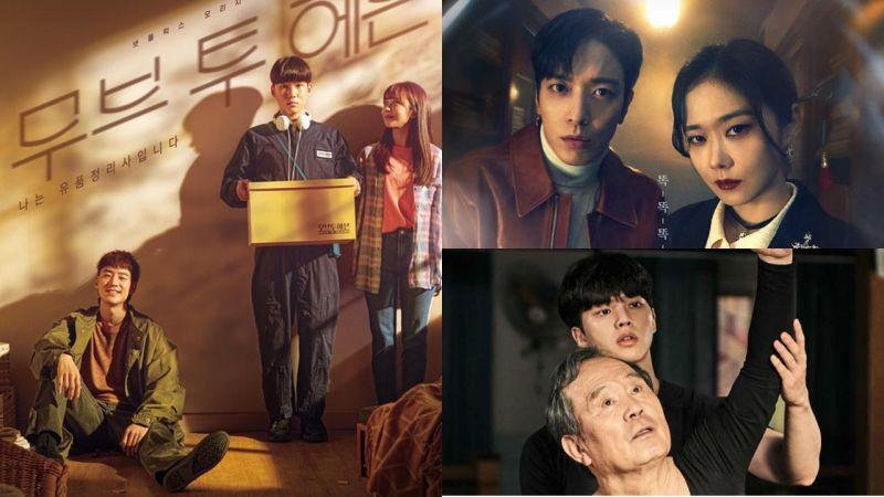 近期超好哭&看完必推的三部電視劇《我是遺物整理師》《如蝶翩翩》《大發不動產》