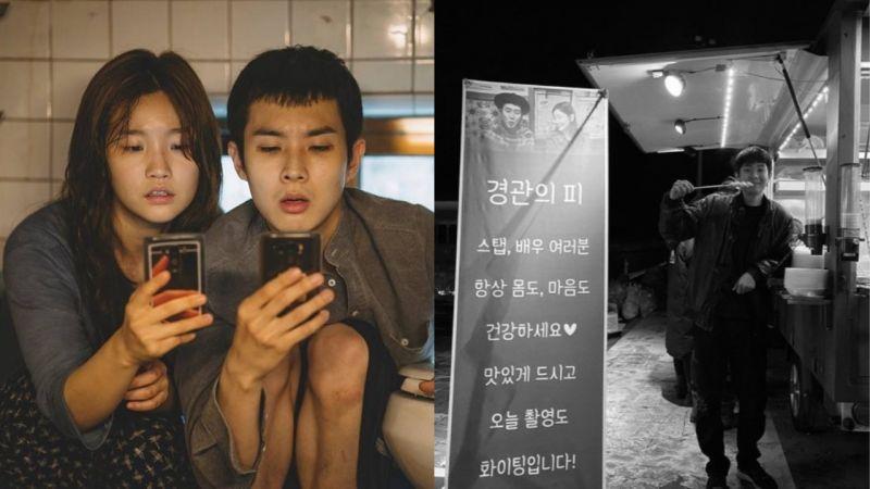 《寄生上流》的兄妹情!朴素丹為正在拍攝新電影的「哥哥」崔宇植送上應援餐車!