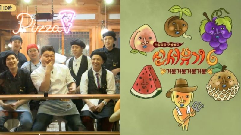tvN下半年排程在网路曝光!《新西游记7》暂定在10~11月播出,罗PD的节目真的一部接一部呢!