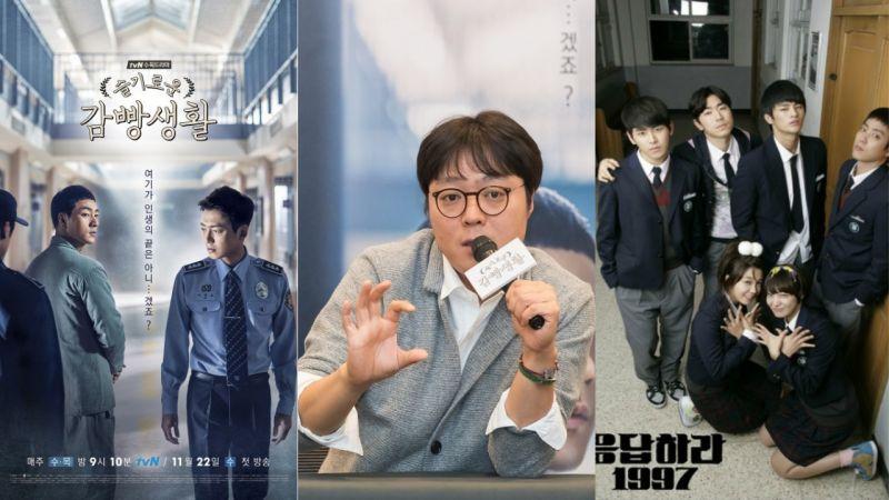 《請回答》系列、《機智牢房生活》申PD將在8月帶著醫學題材新作回歸?tvN:「目前向未確定」
