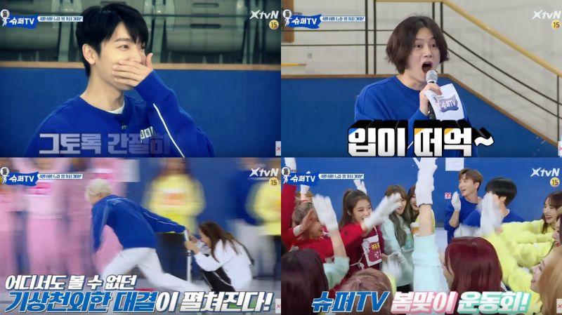 《Super TV》今晚預告:SUJU最期待的節目內容來了…春季運動會with女團!