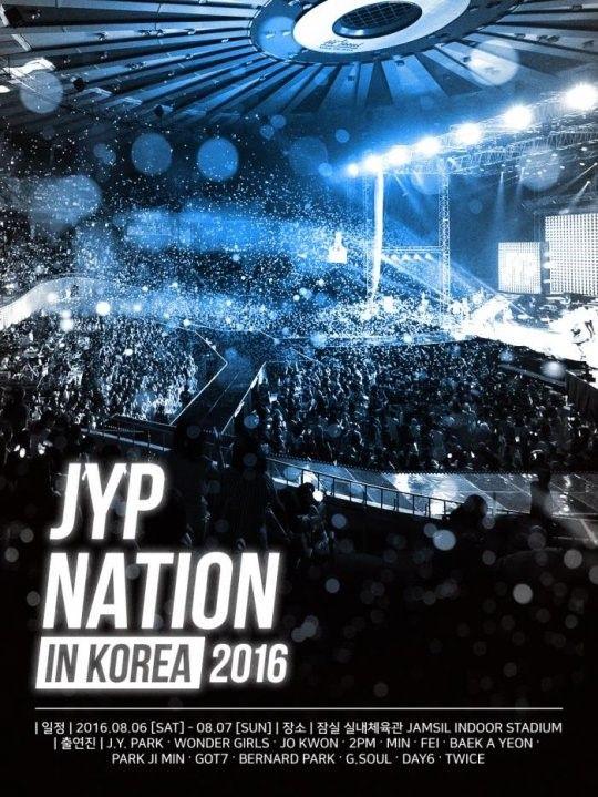 JYP Entertainment8月舉辦家族演唱會 GOT7、2PM等藝人總出動