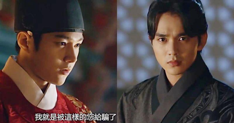 《君主-假面的主人》真假世子金明洙與俞承豪對峙 這將會是他們「最後的友情」了嗎…?