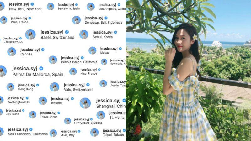 最虔诚的新年愿望:活成Jessica!网民承认:谁不想呢XD