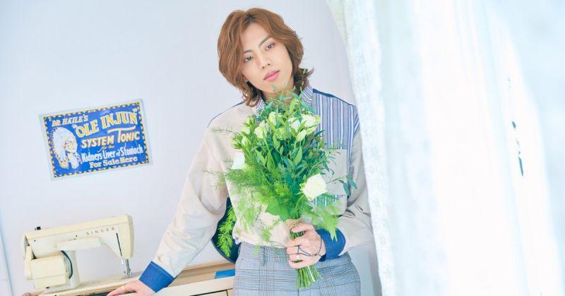 終於輪到你!INFINITE 東雨將於 3 月發行首張個人專輯