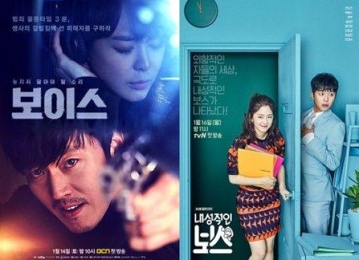 OCN《Voice》、tvN《內向的老闆》春節期間將停播 二月見囉!