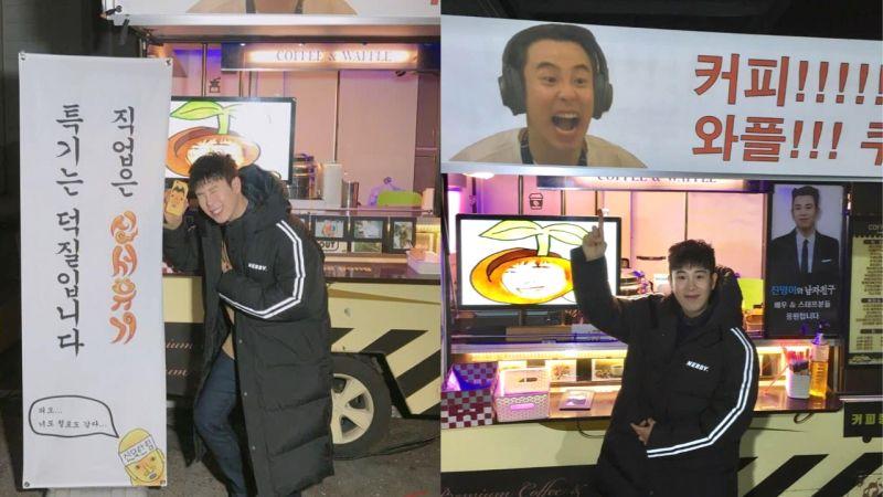 《新西遊記》製作組太有愛啦!為在拍攝《男朋友》的P.O送上咖啡車,連文字都超有梗!