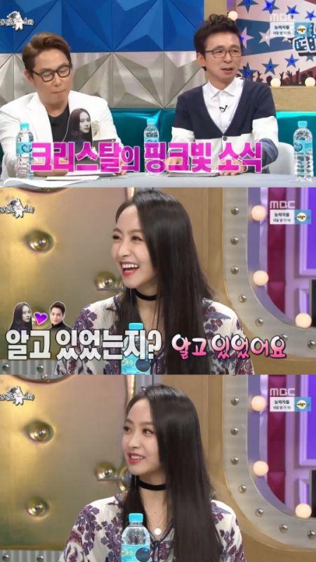 f(x) Victoria谈Krystal与EXO KAI的恋情 并透露自己不谈恋爱的理由