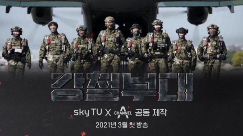南韓最近人氣很高的軍旅綜藝!整個螢幕的雄性荷爾蒙!女觀眾跪求「原地出道♥」