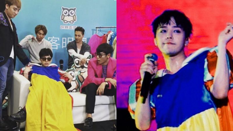 BIGBANG 見面會跳了女團的舞蹈!G-Dragon 換上白雪公主服!
