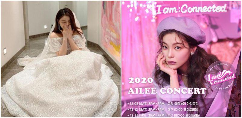 「真的藏不住了!」Ailee穿婚紗宣布「好消息」引來粉絲驚呼:要嫁了?