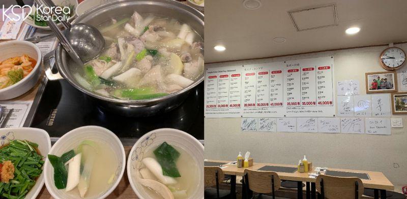 【弘大美食探访】不用到新村也可以吃到一只鸡喔!