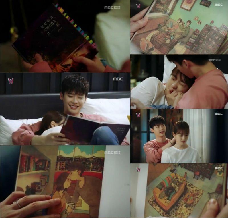 《W》李钟硕与韩孝周一起看的书?韩国插画家Puuung画出平凡中的小幸福!