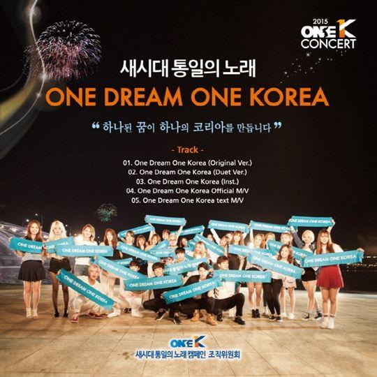 EXO﹑EXID﹑Red Velvet等參與的統一歌曲《ONE DREAM ONE KOREA》公開