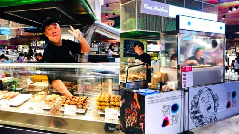 没有《无限挑战》录制的周四的郑俊河在干什么?去这里能吃到他亲自料理的美食