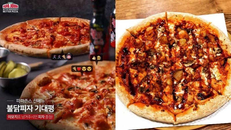 聯名限定「辣火雞披薩」上市! 兩款照顧不同的味蕾需求~