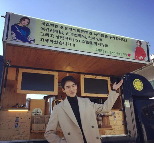 《浪漫医生金师傅》+《Doctors》=《浪漫Doctors》?  朴信惠餐车应援柳演锡