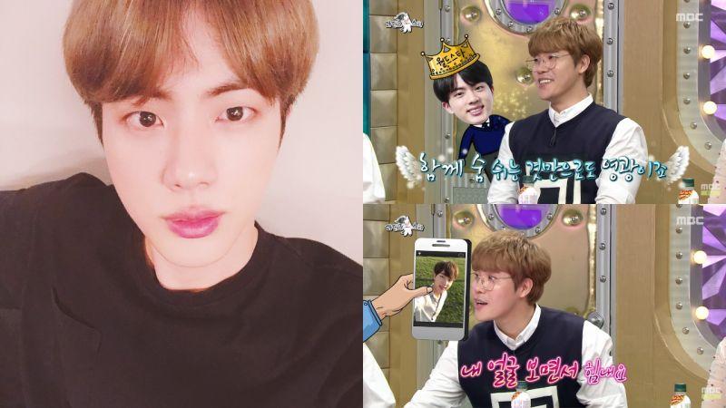 李贤提到和防弹Jin就像朋友一样相处,还表示:「Jin会拿走我的手机自拍,然后说看著我的脸加油吧!」