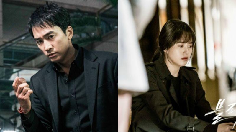 韓劇《Black》블랙– 越來越黑洞