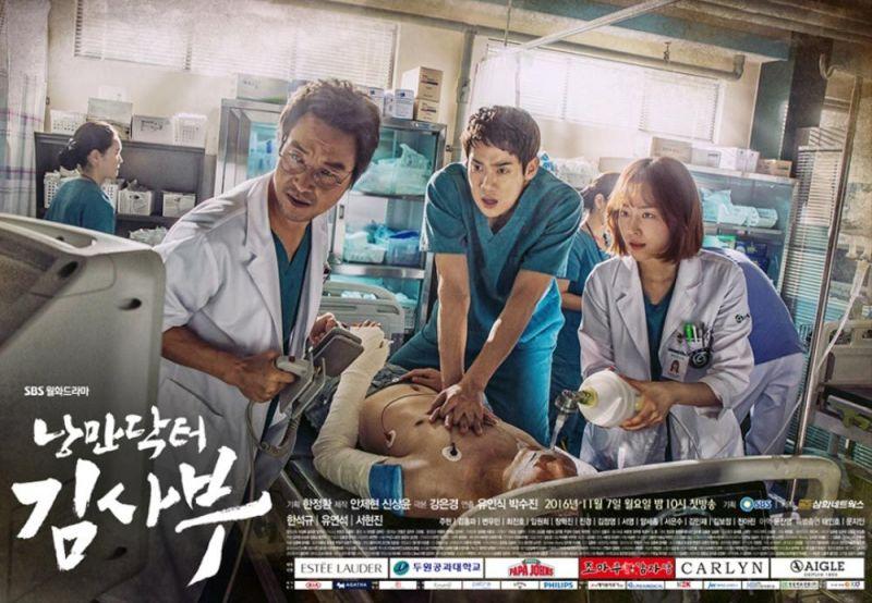 曾创下24.7%高收视率的《浪漫医生金师傅》将制作第2季!却没办法看到原班人马出演?