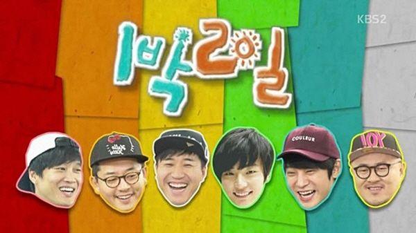 KBS經典綜藝節目《兩天一夜》確定回歸,官方:積極準備中