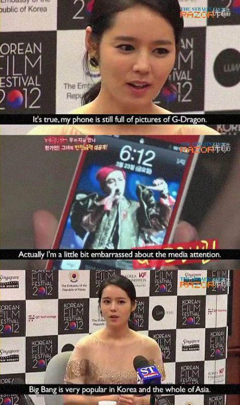 韓佳人新是G-DRAGON粉絲?