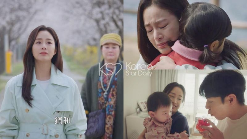 《Hi Bye, Mama!》鬼媽媽第16集大結局,這個ending被批爛尾了!?