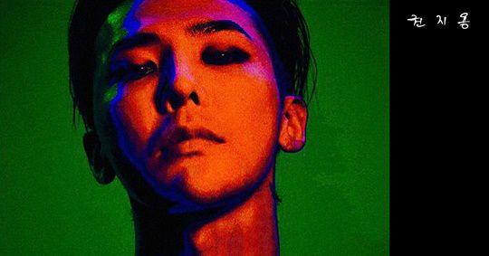 是專輯但不能被列入專輯榜?美國告示牌聲援 G-Dragon 新作〈權志龍〉