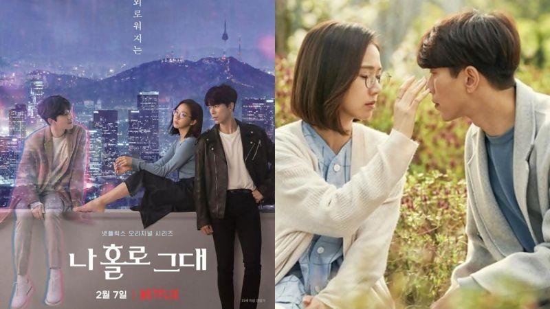 新劇《我的全像情人》今日首播!高聖熙&尹賢旻主演「人和人工智能之間,會有真愛嗎?」