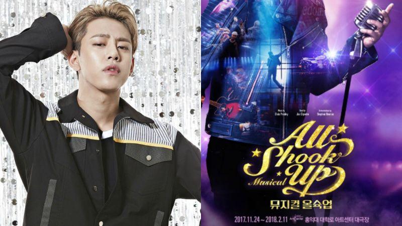 B.A.P 大賢回歸音樂劇舞台 主演作《All Shook Up》11 月開演!