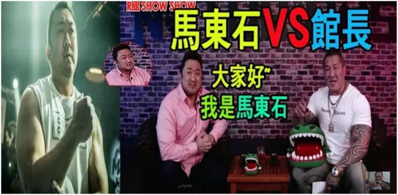 韓影 《極惡對決》反差萌的最惡對訪馬東石、飆悍館長