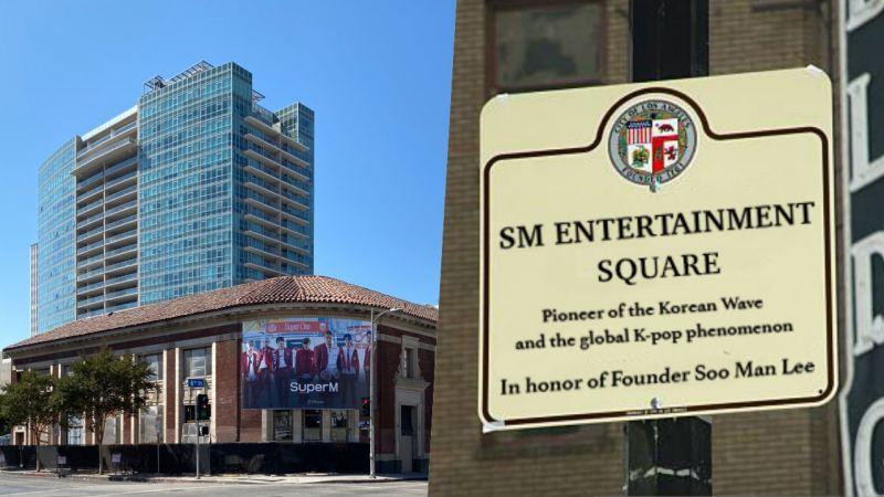 SM公司再出新招!在美國洛杉磯打造「SM娛樂廣場」
