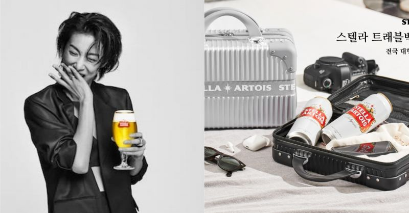 酒鬼們注意:比利時啤酒品牌在韓國推出專門裝啤酒的手提箱!