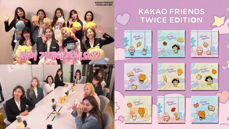 「两大人气团体」Kakao Friends和TWICE合作啦!9名成员亲自参与设计,超可爱徽章已经上市!