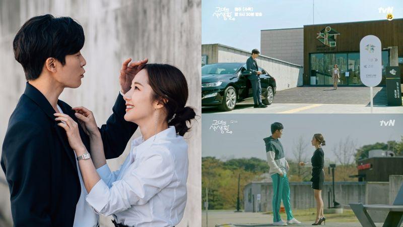 《她的私生活》的美術館就在首爾奧林匹克公園,一起去「聖地巡禮」吧!