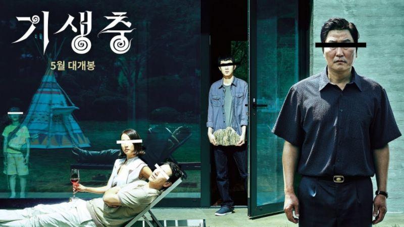 恭喜! 《寄生上流》獲2020年金球獎最佳外語片,成韓國首部奪獎電影