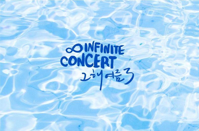 INFINITE將於8月舉辦夏日演唱會《那年夏天3》