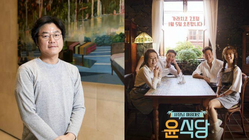 第二季收視率突破15%後 羅PD收到李瑞鎮的短信:製作《尹食堂3》吧!