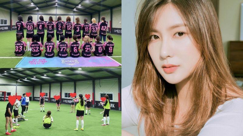 出現「為了和男愛豆接觸」才組隊的貼文、惡意留言!吳夏榮:「那個足球隊我退出了,不只是我...志效、Mina也退出了」