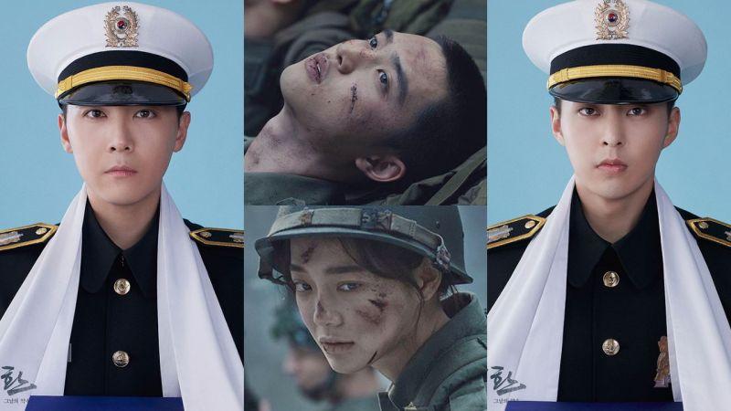 陆军音乐剧《归来》释出直播预告片,李洪基-D.O.-XIUMIN-金世正等出演!