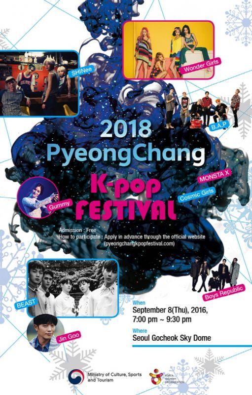 SHINee、BEAST、Wonder Girls等團體出席平昌冬奧會K-pop Festival