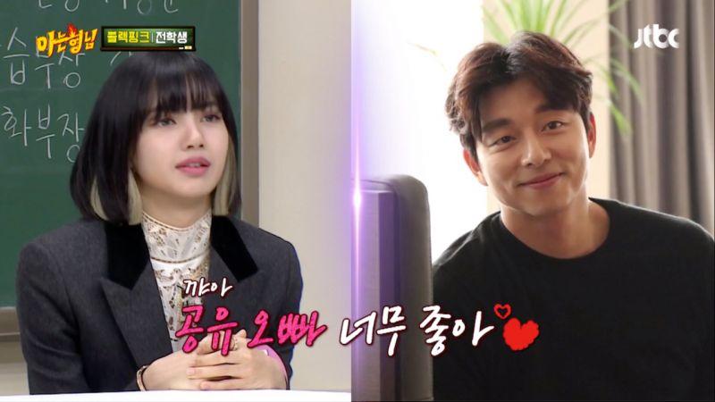 學習韓文的秘訣!《認哥》Lisa:「看了很多電視劇,我個人真的很喜歡《鬼怪》,好喜歡孔劉歐巴」