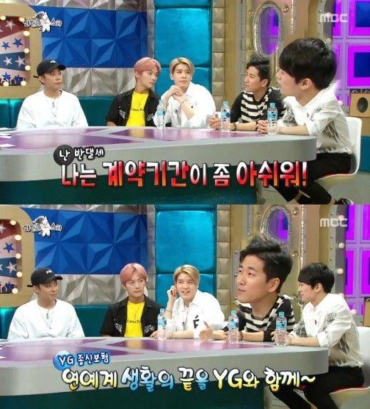 《Radio Star》水晶男孩:想和YG攜手到藝人生活終結