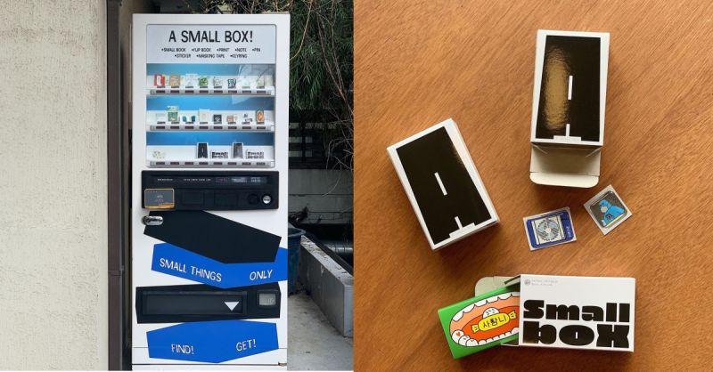 专卖小物的《A Small Box!》自动贩卖机:不到书店、文具店也可以买!