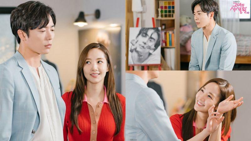 《她的私生活》第11集劇照!金材昱終於進了朴敏英的「迷妹房」,吃醋的表情吸引大家注意!