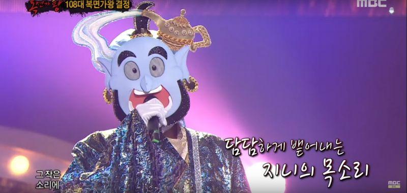 【有片】《蒙面歌王》「精灵」以《风之记忆》完成「三连」登第108代歌王!不少观众都听哭了…
