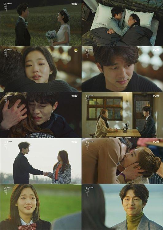 《鬼怪》收视率击败《请回答1988》 以20.5%拿下tvN电视台收视冠军