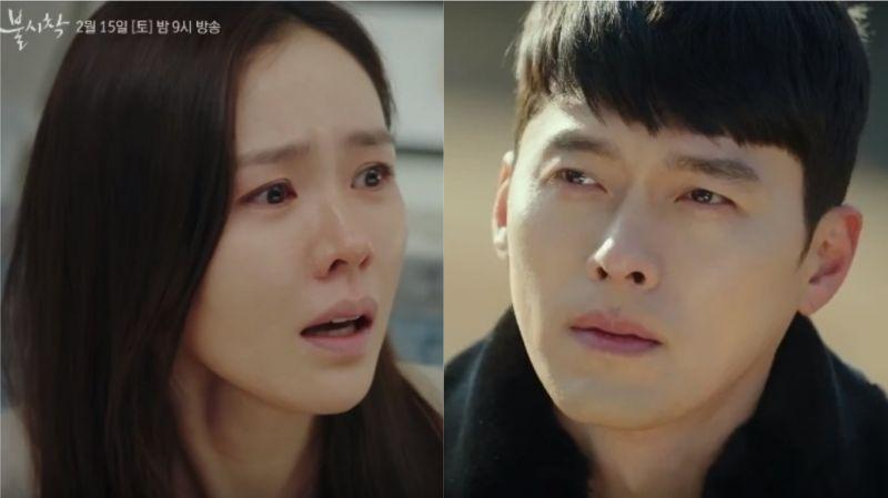 【有片】《愛的迫降》第15集預告:炫彬和「北韓F5」被舉報?孫藝真:「我也得安全地送他走…」