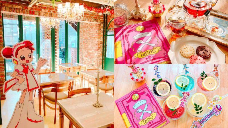 韩国「小魔女DoReMi主题咖啡厅」明日正式开幕!梦幻甜点,让你少女心和童年回忆大爆发♥