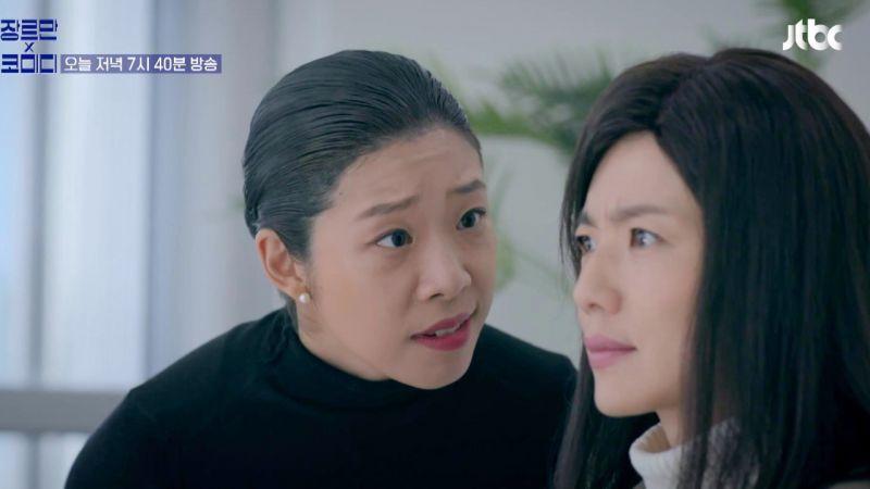 JTBC新綜藝將《夫妻的世界》X《SKY Castle》混編!金珠英給池善雨出招:請呂多景入戶